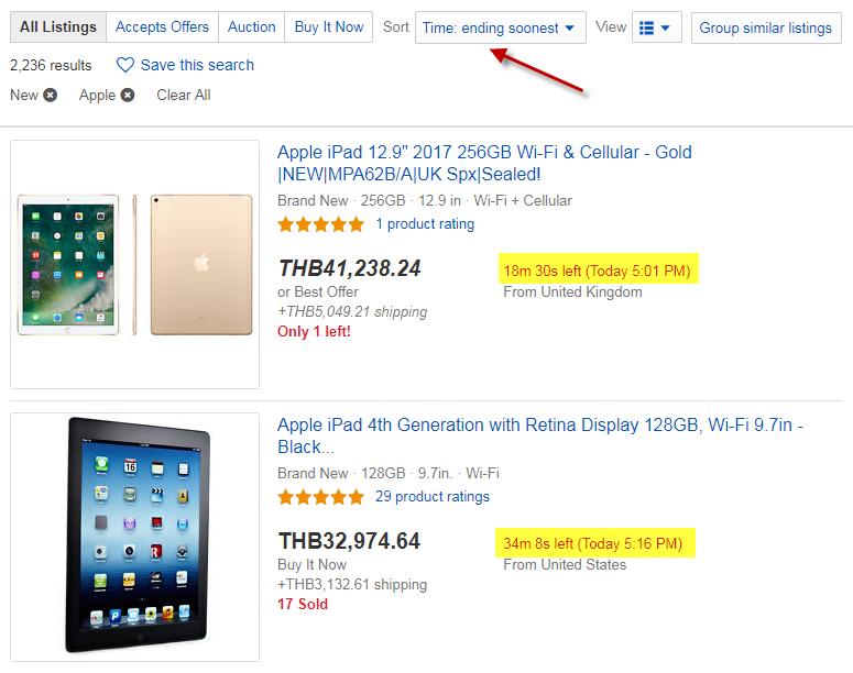 Sortieren von iPad Suchergebnissen auf eBay durch baldige Beendigung