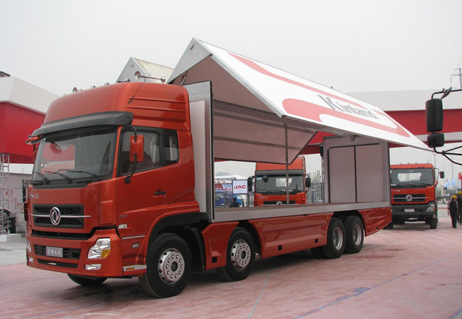 Dongfeng DFL5311